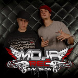 S/M Show