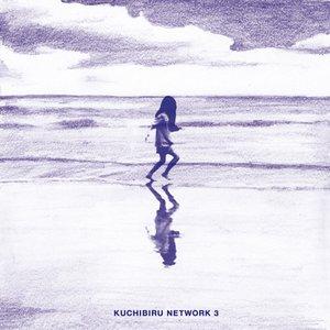 Kuchibiru Network 3
