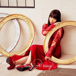 ring A ring