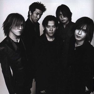Avatar for LUNA SEA