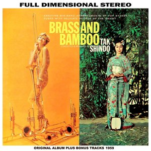 Brass and Bamboo (Original Album Plus Bonus Tracks 1959)