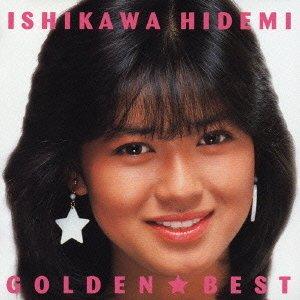 Golden☆Best 石川秀美