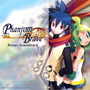 Phantom Brave Bonus Soundtrack