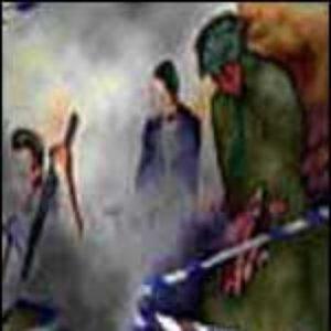 Avatar de Arkam Asylum