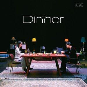 Dinner - Single