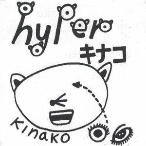 hyper kinako