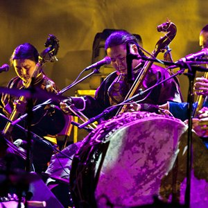 Avatar for Alash Ensemble