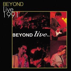 Beyond Live