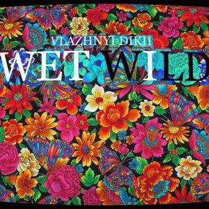 Avatar for wet wild