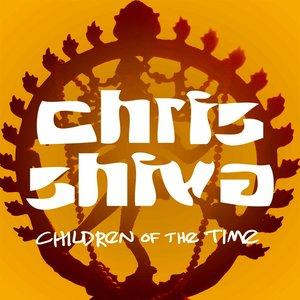Avatar for Chris Shiva