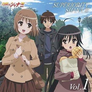 灼眼のシャナF SUPERIORITY SHANA III Vol.1