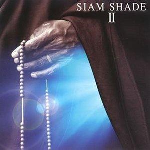 Siam Shade II