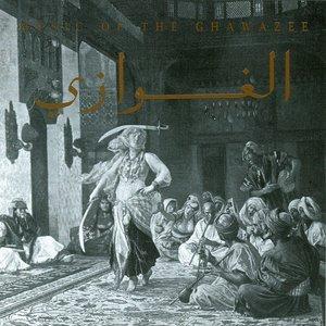 Music of the Ghawazee