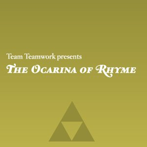 The Ocarina of Rhyme