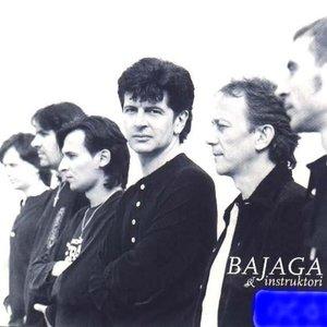 Avatar for Bajaga