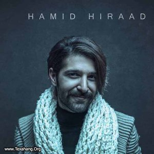 Avatar for Hamid Hiraad