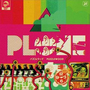Puzzlewood