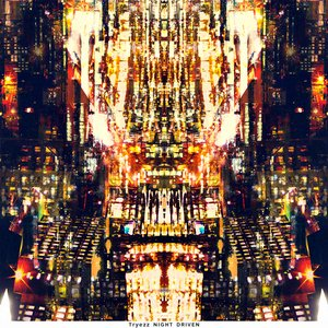 Night Driven EP