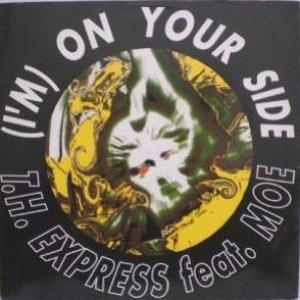 (I'm) On Your Side