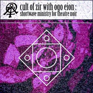 Bild für 'shortwave ministry for theatre noir'