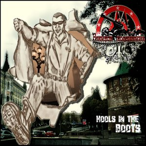 Hools In The Boots