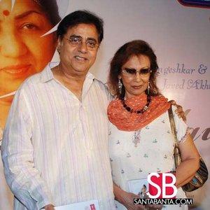 Aakash meghe dhaka Bangla Song MP3 Gaan - Album[Chitra Singh