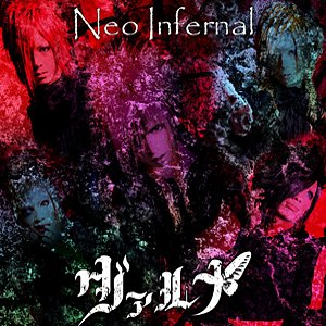 Neo Infernal