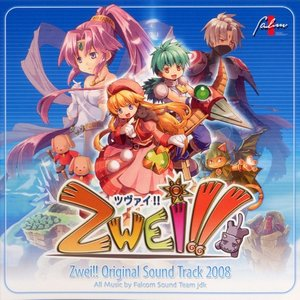 Zwei!! Original Sound Track 2008