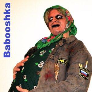 Аватар для Babooshka