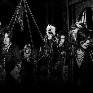 Avatar för the GazettE