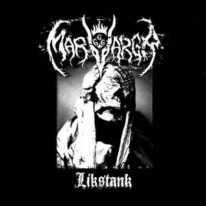 Avatar de Marvargr