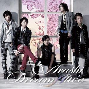 "Dream ""A"" Live"