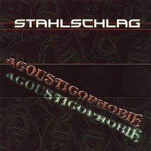 Acousticophobie