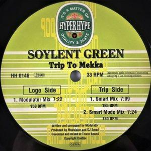 Avatar for Soylent Green