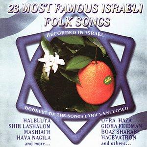 Image for '23 Most Famous Israeli Folk Songs'
