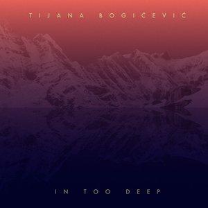 In Too Deep - Single