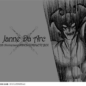 Janne Da Arc 10th Anniversary INDIES COMPLETE BOX