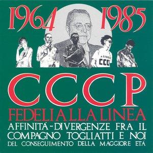 Affinità - Divergenze Fra Il Compagno Togliatti E Noi Del Conseguimento Della Maggiore Età (2008 Remastered Edition)