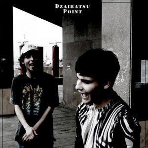 Dzaibatsu point のアバター