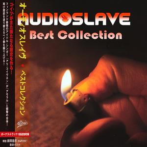 Audioslave - The Millennium Collection The Best Of Lynyrd Skynyrd - Zortam Music