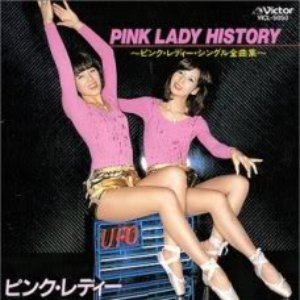 Pink Lady History