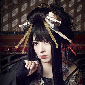 Yuko Suzuhana のアバター