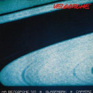 Avatar for Velodrome