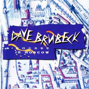 Dave Brubeck in Moscow