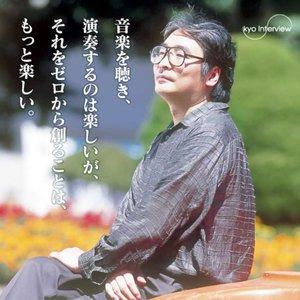 Avatar for Masamichi Amano