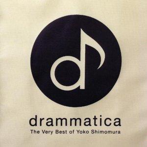 drammatica -The Very Best of Yoko Shimomura-