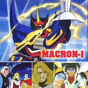 Аватар для Macron