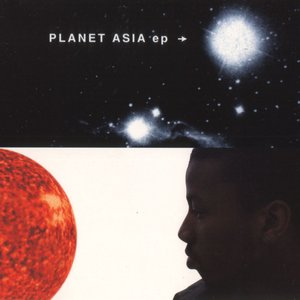Planet Asia