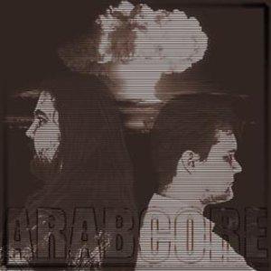 Avatar for ArabCore