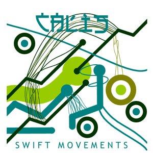 Swift Movements